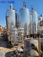 转让二手生物发酵罐 2000L种子发酵罐