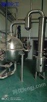 出售二手两吨双效蒸发器