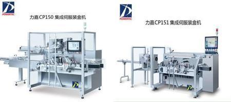 供应力嘉CP150/CP151集成伺服装盒机