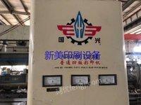浙江温州出售1台二手德光产1.1米两色凹版印刷机