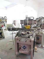 湖北武汉低价转让二手精雕机丝印机打孔机移印机