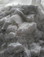 处置工业盐含量95 长期有货,现货五六百吨.