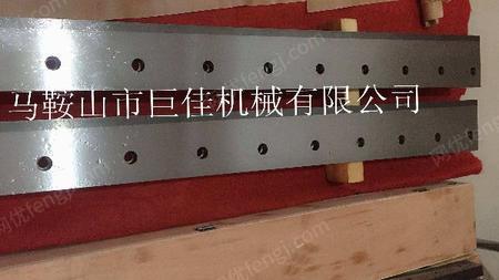 供应剪板机刀片 1米5剪板机刀片