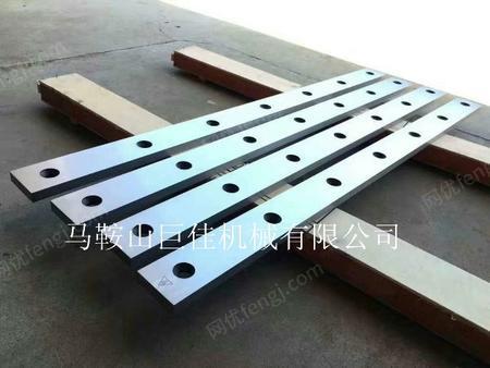 供应电动剪板机刀片 2米剪板机刀片