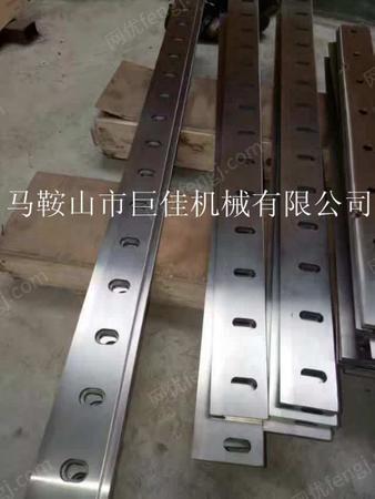 供应精密剪板机刀片 镶钢剪板机刀片