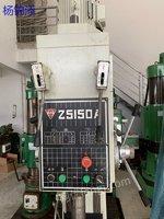 广东出售两台Z5150立式钻床