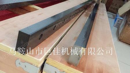 供应北京锻压16*2500剪板机刀片