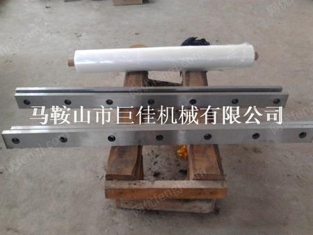 供应6米剪板机刀片,6米整体剪板机刀片