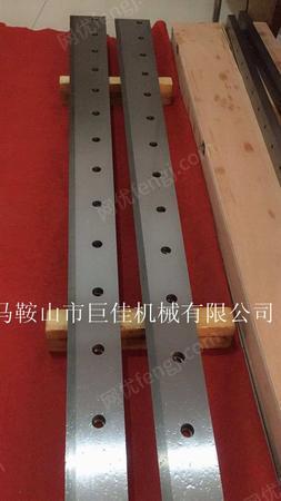 供应数控剪板机刀片,2米5. 3米2 .4米刀片