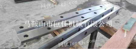 供应4米剪板机刀片、5米剪板机刀片、6米剪板机刀片