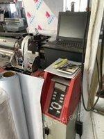 黑龙江哈尔滨写真机户外弱溶剂出售