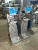 广东东莞二手移印机 丝印机 烫金机 热转印机出售