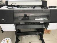 河北沧州转让爱普生大幅面晶瓷画 打印机 9908