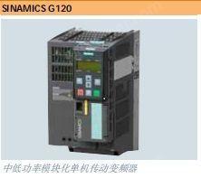 供应西门子低压变频器G120P