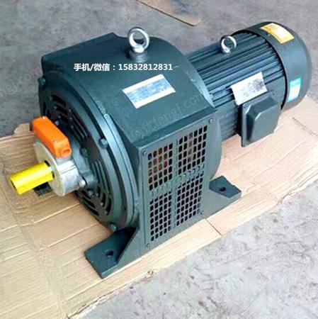 供应衡水永动 调速电机 YCT电磁调速电动机 三相异步电动机