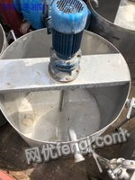 出售二手不锈钢搅拌罐 500L牛奶搅拌罐