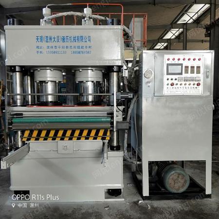 天瑞机械厂家直销液压机 四柱油压机系列 多工位液压机 玻璃钢制品油压机 拼图液