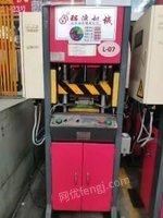 广东惠州大量9成新强浪s型旋切机 机器全部正常 出售
