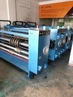 广东深圳二手三色印刷带开槽机出售