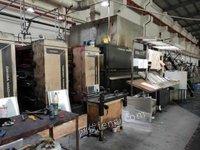 浙江温州出售东芝商业轮转787书刊轮转印刷机 进口轮转机