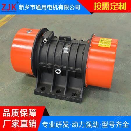 供应通用YZU-20-6乌鲁木齐侧板振动电机-立式振动电机型号齐全