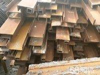 济南二手槽钢回收,济南二手H钢回收,济南槽钢回收,