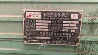 江苏淮安出售二手16年2吨导热油炉,设备全套