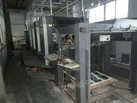 河南郑州海德堡sm四色印刷机出售