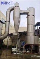 出售二手9产新1200型闪蒸干燥机