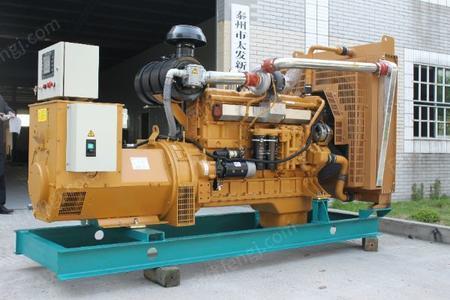 供应上柴燃气发电机组