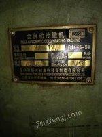 重庆巴南区低价出售两台冷镦机一台8个一台12的有要的联系