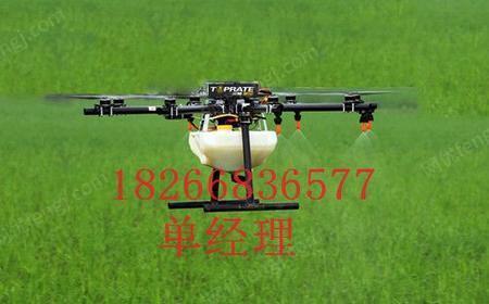 山东厂家供应无人机 植保无人机 农用喷药无人机价格 图片