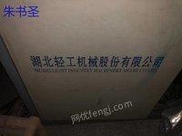 出售二手塑料设备武汉轻工1600三层共挤吹膜机