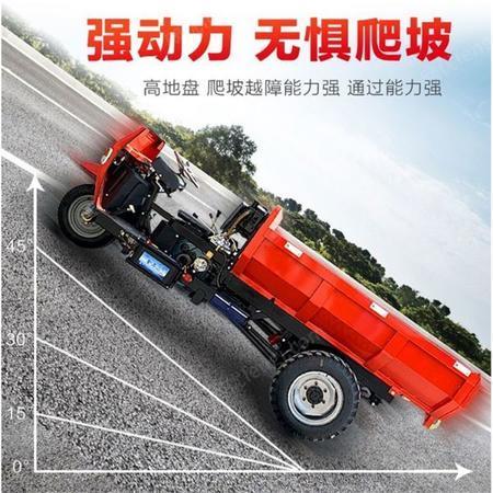 供应农用柴油三轮车 液压自卸翻斗车