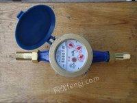 山东临沂求购二手水表,二手家用水表,二手工用水表