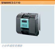 供应西门子6SE7021-3EB61系列 小功率通用变频器