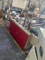 浙江宁波低价处理700型高速边封制袋机