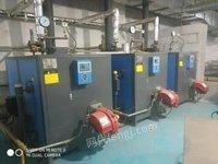 江苏扬州出售二手燃油燃气蒸汽锅炉 导热油炉1吨~10吨