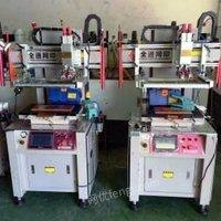 广东东莞出售二手丝印机移印机