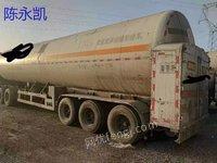出售圣达因52.6立lng二手低温液体运输半挂车车尾