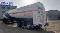 出售二手380lng液化天然气运输车车头!