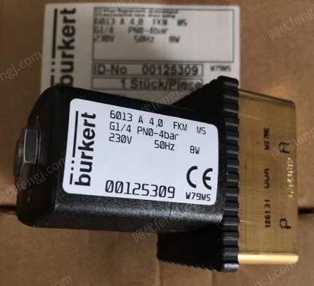 供应宝德电磁阀462532