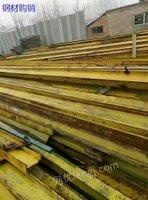 延庆高价回收钢筋盘螺盘圆架子管工字钢等工地建筑剩余材料
