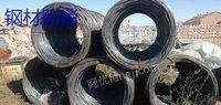 海淀高价回收钢筋盘螺盘圆架子管工字钢等工地建筑剩余材料