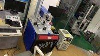 广东深圳ipg光纤20瓦急出提供激光打标机、写真机服务
