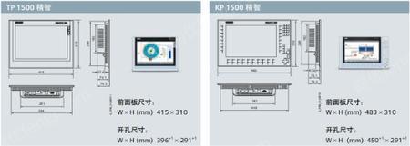 供应TP1500精智15.4寸精智面板触摸屏6AV2124-0QC02-0AX西门子