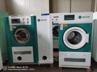 北京昌平区求购深圳美涤二手干洗机15-18公斤