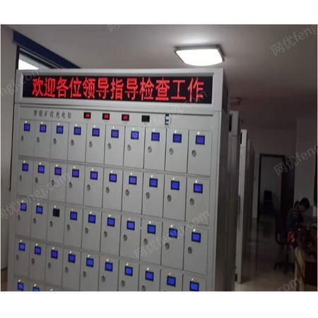 供应智能矿灯充电架充电柜led灯矿灯充电架