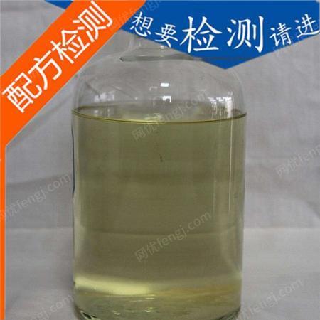 供应碱性清洗剂配方分析化验检测