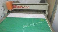 辽宁大连转行雕刻机 正常使用 切割机 亚克力pvc出售